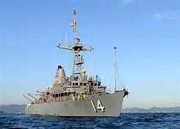USS Chief (MCM-14)