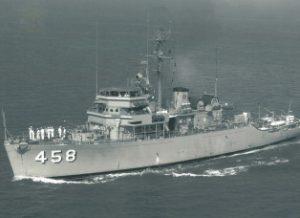 USS Lucid (MSO-458)