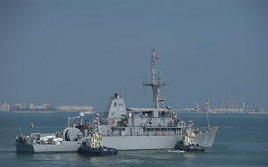 USS Sentry (MCM-3)